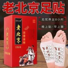 HỘP 50 Miếng dán chân thải độc – Miếng dán ngải cứu Bắc Kinh