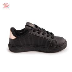 Giày Sneakers Crown UK Active Sneaker CRUK215