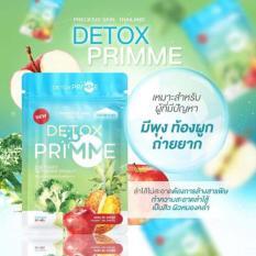 Viên uống giảm cân khữ mỡ rau xanh trái cây cho cơ địa khó – Detox Primme Thái Lan