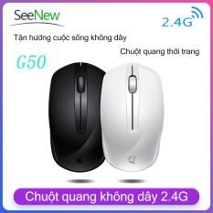 Chuột quang không dây Loshine G50 2.4G, tắt tiếng – Cảm Biến Quang Học – Khoảng Cách Tín Hiệu 20m – Bảo hành 1 năm