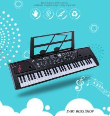 [ DÀNH CHO BÉ DƯỚI 10 TUỔI ]ĐÀN PIANO ĐIỆN KEYBOARD ĐÀN PIANO 61 PHÍM ĐÀN PIANO ÂM THANH RÕ RÀNG, CHÂN THẬT, CÓ ĐỘ BỀN CAO, DỄ SỬ DỤNG CHO NGƯỜI MỚI HỌC ĐÀN ORGAN