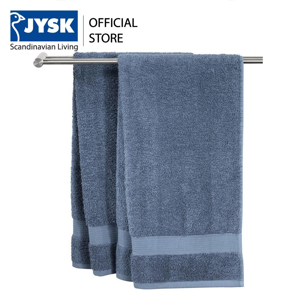 Khăn tắm cotton JYSK Karlstad - 50x100cm (Nhiều màu)