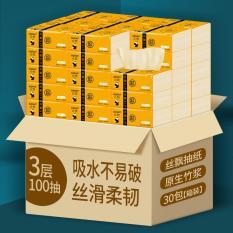 Thùng giấy ăn gấu trúc SIPAO (30 gói, gói 300 tờ), Một thùng giấy ăn gấu trúc Sipiao, Thùng 30 gói giấy ăn gấu trúc Sipiao, Thùng 30 Gói Giấy Ăn Gấu Trúc Sipiao Siêu Mịn, [Thùng 30 hộp] Giấy ăn gấu trúc cao cấp sipiao
