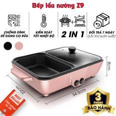 Bếp lẩu nướng 2 trong 1, bếp nướng lẩu điện đa năng, tiện dụng cho gia đình (Màu đen)