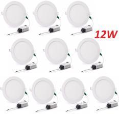 Bộ 10 đèn led âm trần công suất 12W cao cấp. Tiết kiệm điện năng từ 50%-70%, tuổi thọ bền lâu. Không chì thủy ngân bảo vệ môi trường. Thiết kế sang trọng mang tính thẩm mỹ cao.