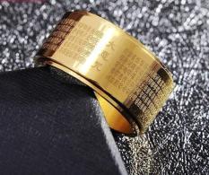 Nhẫn Bát Nhã Tâm Kinh – Nhẫn xoay thần chú ( Tặng lá bồ đề )