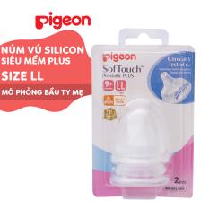 Núm vú cổ rộng silicon siêu mềm Plus (LL) Pigeon (2 cái/vỉ)