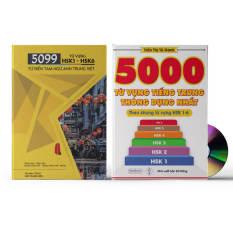 Combo 2 sách: 5099 từ vựng HSK1 – HSK6 ( tam ngữ Anh – Trung – Việt ) ( Có Audio nghe ) + 5000 từ vựng tiếng Trung thông dụng nhất + DVD quà tặng