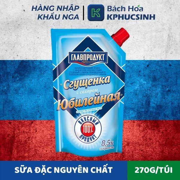 [HCM Giao Nhanh] Sữa đặc nguyên chất Yubileinaya hiệu Glavproduct - Túi 270g