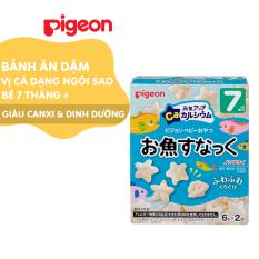 Bánh ăn dặm cho bé Pigeon vị Cá hình sao