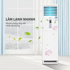 东宝空调3匹遥控 Điều hòa đứng Dongbao 3hp công suất lạnh nóng 2320W- 2560W Hàng nội địa Trung
