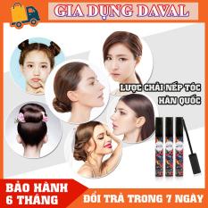 Chải tóc Mascara tạo kiểu tóc đẹp vuốt tóc con gọn vào nếp phụ kiện mini bỏ túi xách tiện dụng GT10 – Toni Store