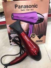 Máy sấy tóc PASOIC 2800W – Mua máy sấy tóc – 2 chiều nóng lanh – Máy sấy tóc Tosilba 3000W loại lớn – Máy sấy tóc đa năng – Bảo hành uy tín 1 đổi 1 tại AmberStore.02