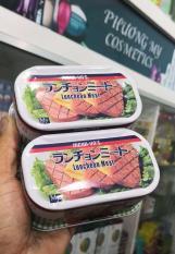 THỊT HỘP LUNCHEON MEAT NHẬT BẢN 195G NGON TUYỆT HẢO