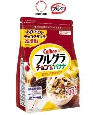 Date 11/21 Ngũ cốc trái cây Frugra Calbee Nhật Bản 600g Chocolate