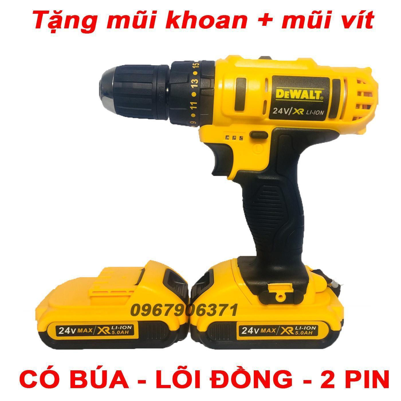Máy Khoan Pin Dewalt 24V Có Búa Lõi Đồng Loại 2 Pin 5 cell