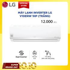 Máy lạnh LG Inverter V10ENW 1HP (Trắng) – Phân phối chính hãng, tiết kiệm điện