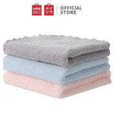 Khăn lau ba gói lông cừu san hô hai mặt trơn (màu hỗn hợp) Miniso
