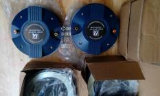 Củ loa treble P Audio 750 (01 đôi)