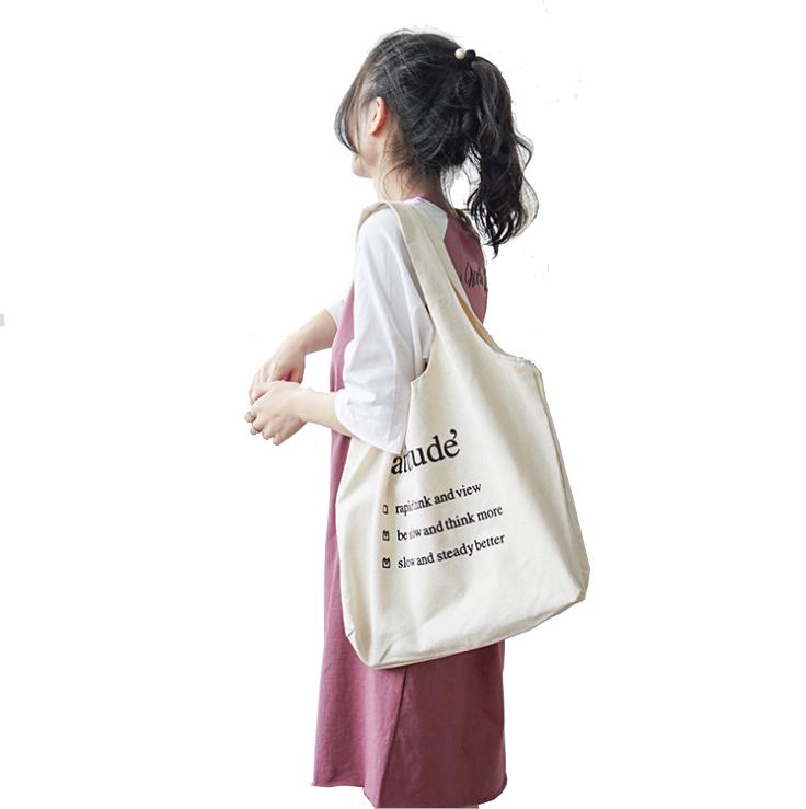 Túi Vải Đeo Vai Phong Cách Nhật Bản Cao Cấp 20xHouse