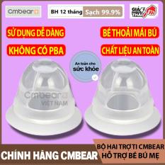 Bộ 2 Trợ Ti CMBEAR Hỗ Trợ Bé Bú Mẹ Dễ Dàng Hơn – Bộ 2 trợ ti silicone cao cấp an toàn tuyệt đối không chứa BPA – Chính hãng CMBEAR – CMB12
