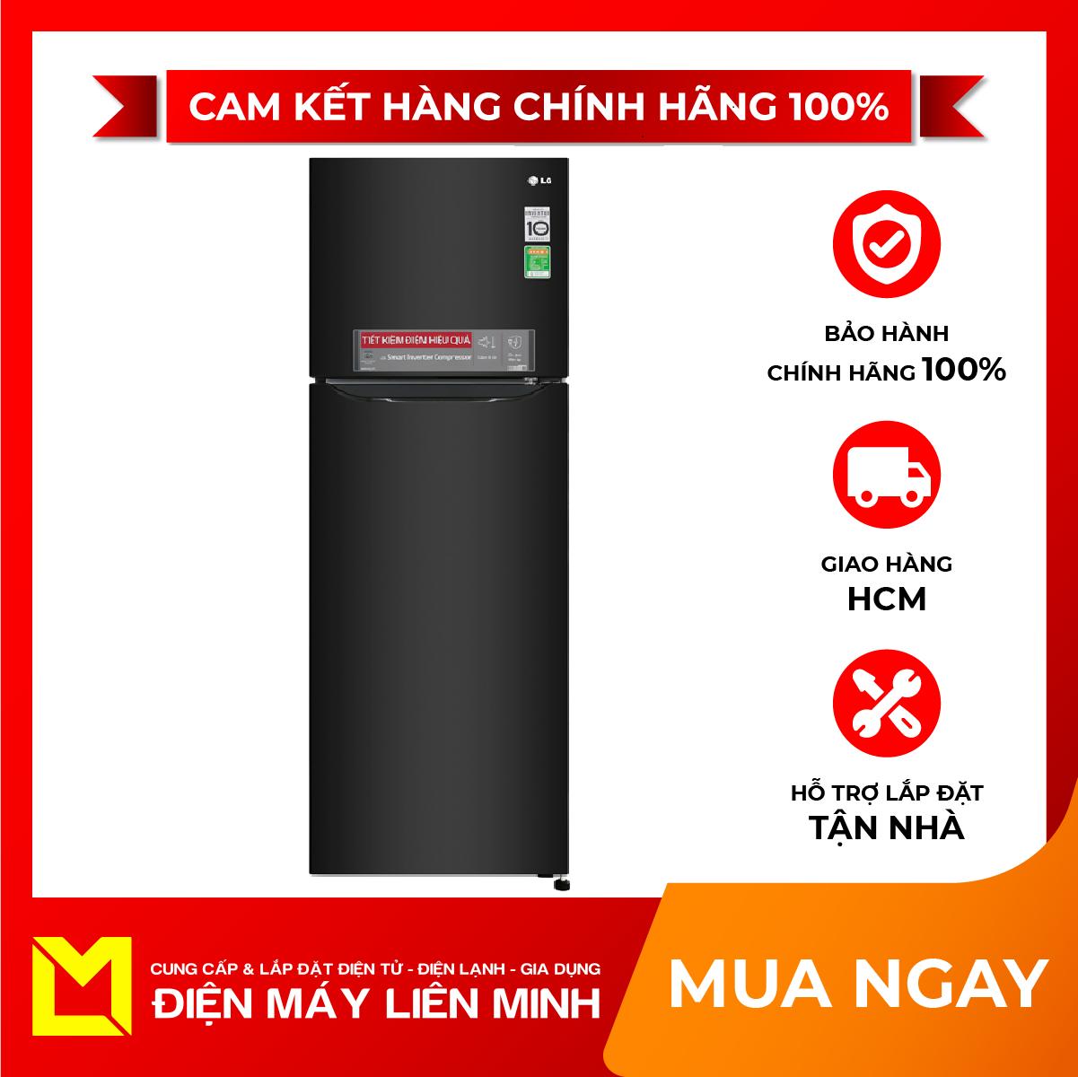 Tủ lạnh LG Inverter 255 lít GN-M255BL – Tiện ích:Ngăn kéo linh hoạt, Khay đá di động, Inverter tiết kiệm điện, Chẩn đoán lỗi thông minh Smart Diagnosis, Ngăn rau giữ ẩm nhiều chế độ