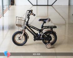 Xe đạp cao cấp cho bé BABY PLAZA XD-103