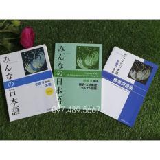 Sách tiếng nhật- Minna no Nihongo II (Bộ ba cuốn bản mới chữ in màu: Sách giáo trình, Bản dịch và ngữ pháp, Bài tập)