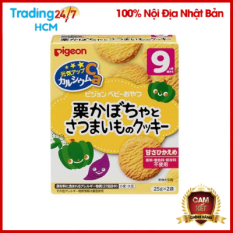 Bánh Ăn Dặm Pigeon 9M Hương Vị Khoai Lang & Bí Đỏ Hộp 50g NỘI ĐỊA NHẬT BẢN
