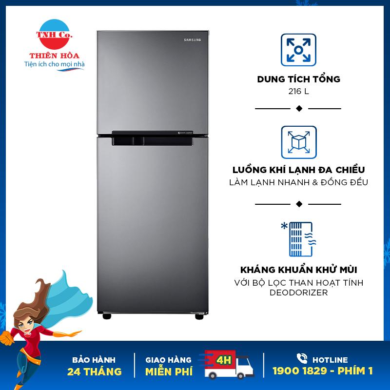 [Trả góp 0%]Tủ lạnh Samsung Inverter 208 lít RT19M300BGS/SV