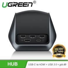 Hub USB-C đa năng mở rộng sang 3 cổng USB 3.0 và cổng HDMI kiêm chức năng giá đỡ, cốc sạc cho điện thoại thông minh UGREEN CM181 50515 – Hãng phân phối chính thức