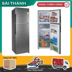 Tủ lạnh Sharp Inverter 342 lít SJ-X346E-SL – Điện Máy Sài Thành