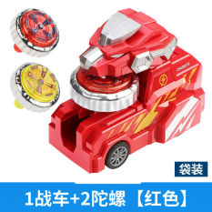 New Dinosaur Gyro Chariot Toy Luminous Rotating Transmitter for Duel Disk Children Boys and Girls3-10Years Old