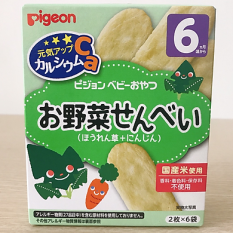 [HCM]Bánh ăn dặm cho bé PIGEON Nhật vị bina cà rốt từ 6 tháng. Date 2021 – Sweet Baby House