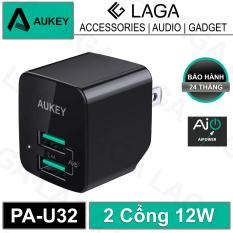 Cốc Sạc Mini Aukey 2 Cổng 12W AiPower – PA-U32