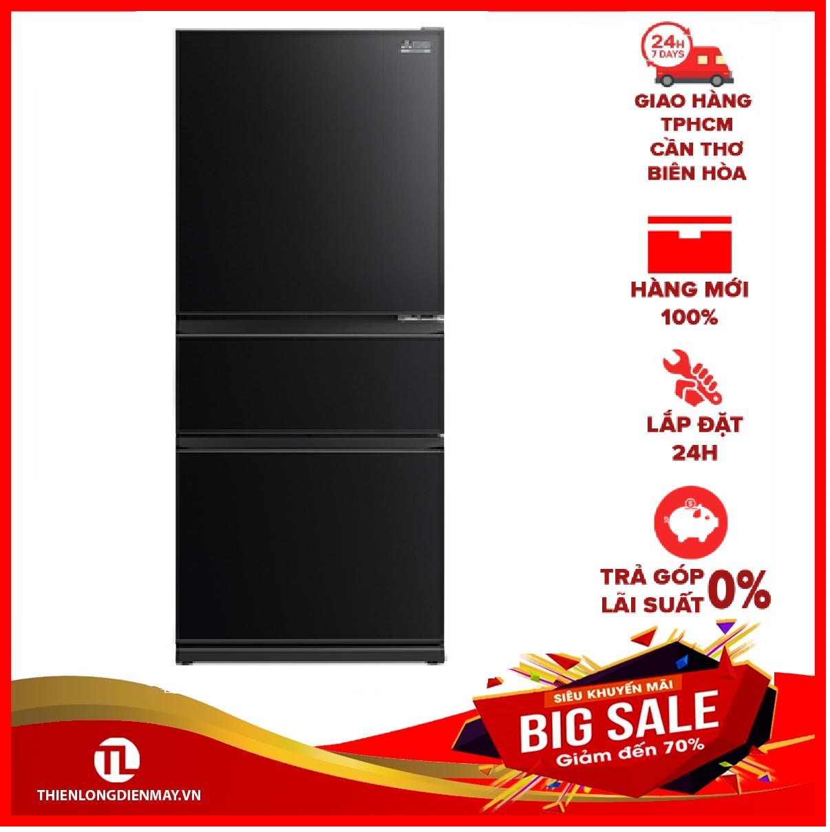 [Nhập ELMAY21 giảm 10% tối đa 200k đơn từ 99k]Tủ lạnh Mitsubishi MR-CGX41EN-GBK-V inverter 330 lít