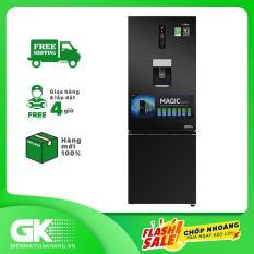 TRẢ GÓP 0% – Tủ lạnh Aqua Inverter 320 lít AQR-IW378EB BS- Bảo hành 2 năm