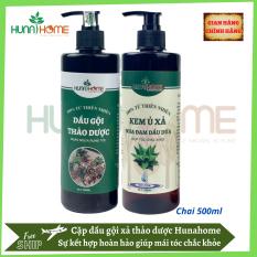 Combo dầu gội và dầu xả thảo dược Hunahome -giúp tóc chắc khỏe