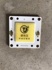 Chíp COB 50W, 25*25mm (Outdoor)HF4027 đế đồng cao cấp