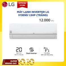 Máy lạnh LG Inverter V13ENS 1.5HP (Trắng) – Phân phối chính hãng, tiết kiệm điện