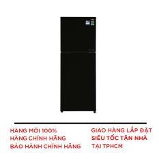 Tủ lạnh Aqua Inverter 301 lít AQR-IG316DN GB