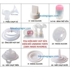 (Made in Korea) (FORTE) Phụ kiện máy hút sữa điện đôi UNIMOM FORTE PK