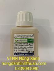 Thuốc trừ Bệnh phấn trắng, muội đen, đốm nâu trên cây trên hoa lan, Thán thư điều SCORE 250EC