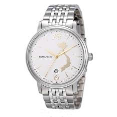 Đồng hồ nam dây kim loại Romanson TM4259SW (Bạc)