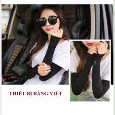 Găng Tay Chống Nắng Xỏ Ngón Let Slim Thun Lạnh Thoáng Mát ( Màuđen) – BV