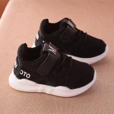 Giày thể thao siêu nhẹ cho bé (có ảnh thật) – Size 15 đến 30 – chữ M – đen