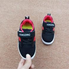 Giày thể thao siêu nhẹ cho bé – Size 21 đến 25 – Hongding- đen