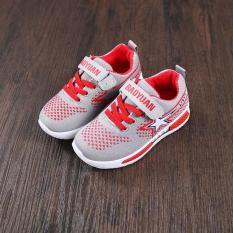 Giày thể thao trẻ em RS099 (Xám)