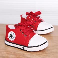 Giày trẻ em thời trang RS021 (Đỏ trắng)