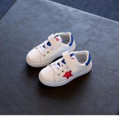 Giày trẻ em thời trang RS083 (Trắng)